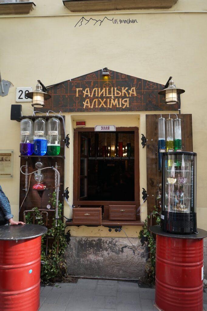 Cocktails in der Altstadt